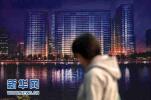 北京通州二手房均价涨至4.4万元 一个月数百套成交