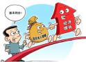 你的收入涨了吗 浙江在岗职工年平均工资首破6万