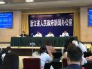 在杭州北京宁波连开三场发布会 这件事究竟有多重要?