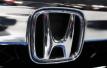 本田又一高田安全气囊在车祸中破裂 或为全球第23例致死案件