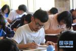 辽宁18.5万名考生上考场 高考首日各考场平稳有序