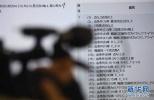 刘慈欣科幻小说成高考题 科幻教育资源还需下沉