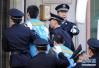 沧州:扫黑除恶重点打击这十类黑恶势力