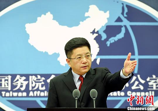 国台办发言人马晓光新闻发布会上回答记者提问。 <a target='_blank' href='http://www.chinanews.com/' _fcksavedurl='http://www.chinanews.com/'>中新社记者 张勤 摄
