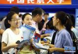 @北京考生和家长:全国高校在京招生计划公布
