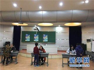 """北京赛车套利方法:家长凌晨5点带娃赶考 民办校""""小升初""""面谈都聊些啥?"""