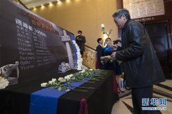 Canada to set up Nanjing Massacre Victims Monument