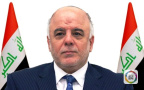 政坛再洗牌!伊拉克政治联盟成型 僵局有望破除