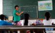 """奇葩规定仍存在 教师资格认定体检应尽快出台""""国标"""""""