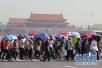 """下周仍要蒸""""桑拿"""" 北京气象台辟谣:近期北京没有大暴雨"""