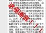 北京近期有大暴雨或引发98年量级洪水?气象局官微辟谣:假新闻