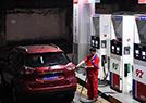 汽油柴油迎价格上调