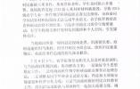 湖南农大千万科研玉米被偷现场:80多岁老太太跑不快被当场抓住
