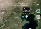 查实了!民航局:国航航班惊魂骤降7千米,因副驾驶吸电子烟