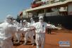埃博拉裂谷热等国际疫情频发 广州海关发布通告提醒
