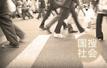 济南:小伙晨练晕倒 众人合力施救公交车变救护车