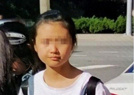 中国女孩在美被绑架