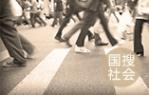 能说话会发光的智能斑马线亮相北京通州