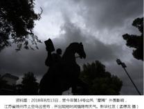台风扎堆共舞 新疆一天内大雨、浓雾,还飘雪