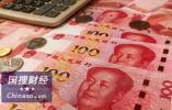 中国央行:疏通货币传导机制需多方面努力