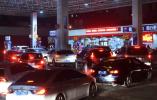 成品油年内将迎第七次下调 汽柴油每吨将下调50元