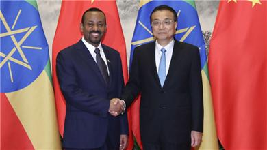 李克强同埃塞俄比亚总理举行会谈