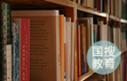 山东省大中专生社团节经典诵读大赛在临沂举办 近200名学生参加