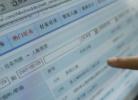 承德:发放首张微商电子营业执照