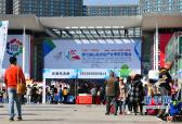 第七届山东文博会在济南开幕