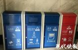 动真格!11月起南京各单位垃圾不分类最高可罚2000元