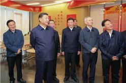 Xi Jinping inspects Shanghai