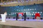 杭州蕭山建立人才銀行提供免息貸款 就為了解決這個問題