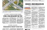 金沙江堰塞湖過流泄洪 搶險官兵奮戰取得初步戰果