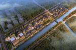 浙大校友企业总部经济园开工 立项到开工仅用98天