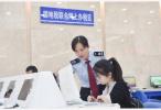 税务总局:民营企业经营困难可延期缴纳税款