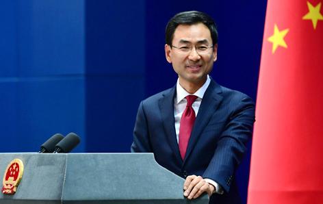 中国外交部 APEC会议不是你输我赢的战场