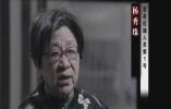 中央纪委国家监委开年大片《红色通缉》重磅来袭