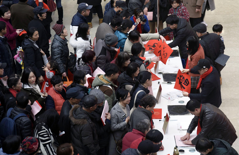 浙江美术馆举行迎新春文化惠民活动