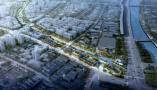 建石猫坊新坊、复建北货果业公所,南京中华门-西水关段要这样打造