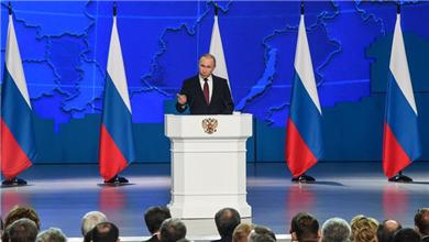 普京发表国情咨文:俄若受威胁将对等反制