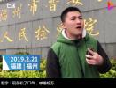 """救人反被拘赵宇""""被冤""""的57天:第3天儿子出生 第52天开微博"""