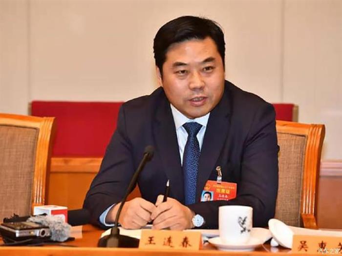 王连春:用创新思维推动氢燃料电池汽车的发展
