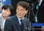 韩国新任驻华大使抵京 曾连续8年担任中国证监会国际咨询委员
