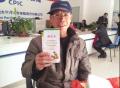 许昌60周岁以上独生子女父母住院 每人每天补百元