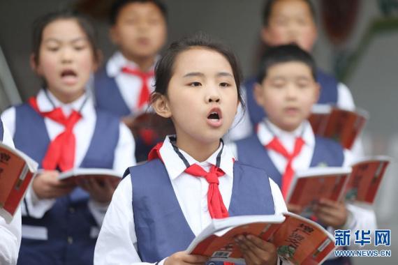 河南温县:诵读经典迎接世界读书日