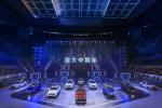 新能源汽车同比增长72% 比亚迪发布4月销量数据