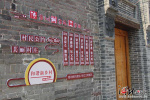"""邯郸""""四个聚焦""""打造""""美丽庭院""""升级版"""