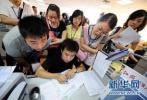 4765支队伍报名角逐第七届河北省创新创业大赛