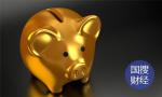四部门规范扶贫小额信贷管理 年龄可放宽到65周岁