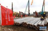 唐山市芦台经济开发区5个重点项目集中开工
